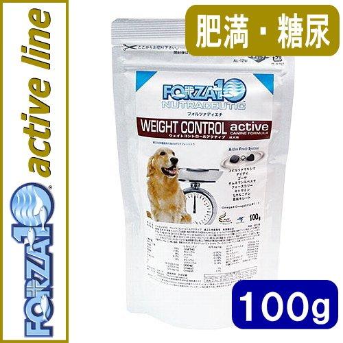 フォルツァ10 /ウエイトコントロールアクティブ 小粒100g