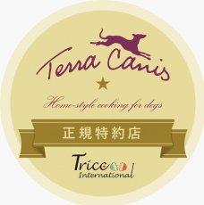 画像4: 最短賞味期限2020/12・ テラカニス  犬用/レッドフルーツ&ベジタブル 400g缶 一般食 ドッグフード TerraCanis 正規品 (4)