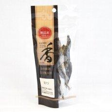 画像2: 最短賞味2020.7・アイファクトリー 香 豆アジ 35g 犬猫用おやつ 国産(愛媛県) 無添加 ai00436 (2)