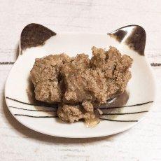 画像5: 最短賞味2022.5・アルモネイチャー 猫 ファンクショナルキャット85 消化サポート ターキー 85g缶alc113ウェット総合栄養食 almo nature正規品 (5)