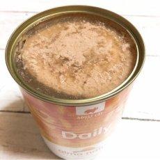 画像2: 最短賞味2022.10・アルモネイチャー 猫 デイリーメニュー チキン 400g缶 alc165成猫用ウェット総合栄養食キャットフードalmo nature正規品 (2)