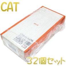画像1: 最短賞味2022.2・アルモネイチャー 猫 デイリーメニュー ビーフ入りのソフトムース 100g×32個入り(個別日本語ラベル無) alc350cs (1)