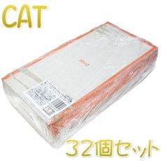 画像1: 最短賞味2022.4・アルモネイチャー 猫 デイリーメニュー サーモン入りのソフトムース 100g×32個入り(個別日本語ラベル無) alc352cs (1)