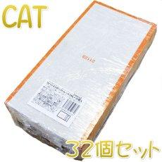 画像1: 最短賞味2022.6・アルモネイチャー 猫 デイリーメニュー ラビット入りのソフトムース 100g×32個入り(個別日本語ラベル無) alc355cs (1)
