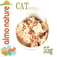 画像2: 最短賞味2022.12・アルモネイチャー 猫 パウチ まぐろとチキン 55g alc5805ウェット キャットフード正規品 (2)