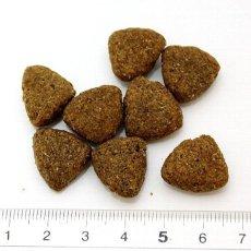 画像2: 最短賞味2022.5・アルモネイチャー 犬 チキン 中粒2kg ald734成犬用ホリスティック ドライフードalmo nature正規品 (2)