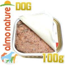 画像2: 最短賞味2022.6・アルモネイチャー 犬 デイリーメニュー ビーフ入りのご馳走100g ald261成犬用総合栄養食オーガニック ドッグフード正規品 (2)
