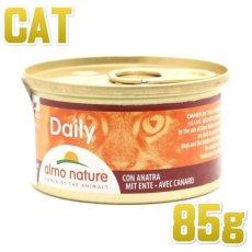 画像1: 最短賞味2023.6・アルモネイチャー 猫 ウェット デイリーメニュー ダック入りお肉のムース 85g缶 alc156総合栄養食キャットフード正規品 (1)