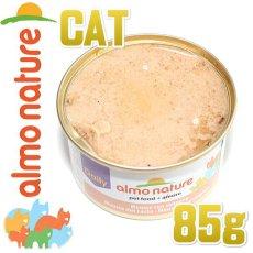 画像2: 最短賞味2023.12・アルモネイチャー 猫 デイリーメニュー サーモン入りお肉のムース 85g缶 alc158成猫用ウェット総合栄養食キャットフード正規品 (2)