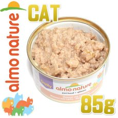 画像3: 最短賞味2023.12・アルモネイチャー 猫 デイリーメニュー サーモン入りお肉のムース 85g缶 alc158成猫用ウェット総合栄養食キャットフード正規品 (3)
