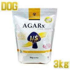 画像1: 最短賞味2021.2.2・アーテミス アガリクスI S ヘルシーウェイト 小粒 3kg 成犬肥満シニア犬ドッグフード ARTEMIS 正規品ar84349 (1)