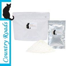 画像2: 最短賞味2020.5・カントリーロード ミルク キトン 45g仔猫・幼猫用ミルク Country Roads 正規品 (2)