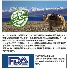 画像3: 最短賞味2021.8・ヒマラヤ ドッグ チーズ チュウ Mサイズ 犬用おやつ 無添加国内パッキングdc25001 (3)