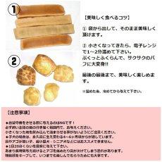画像5: 最短賞味2021.8・ヒマラヤ ドッグ チーズ チュウ Mサイズ 犬用おやつ 無添加国内パッキングdc25001 (5)