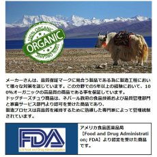 画像3: 最短賞味2022.8・ヒマラヤ ドッグ チーズ チュウ XLサイズ 犬用おやつ 無添加国内パッキングdc25003 (3)