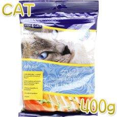 画像1: 最短賞味2021.8.27・新小粒サイズ・フィッシュ4キャット サーモン 400g 全年齢対応 穀物不使用 グレインフリー アレルギー対応 Fish4cats 正規品 f428070 (1)