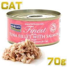 画像1: 最短賞味2023.6・フィッシュ4キャット 猫缶「ツナ&サーモン」70g缶 全年齢猫用キャットフード一般食FISH4CATS正規品f4c29657 (1)