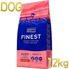 画像1: 最短賞味2022.5.7・リニューアル品フィッシュ4ドッグ サーモン 小粒 12kg大袋 成犬シニア犬 穀物不使用 ドライFISH4DOGS正規品f4d07887 (1)