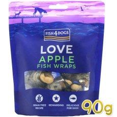 画像1: 最短賞味2022.4・フィッシュ4ドッグ アップルラップ 90g 犬用おやつFISH4DOGS正規品f4d24266 (1)