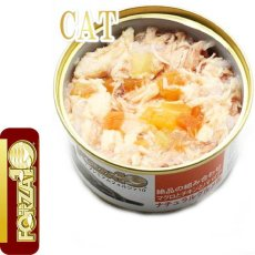 画像2: 最短賞味2022.9・プレミアム フォルツァ10 グルメ缶 マグロとチキンとパパイヤ 75g×24缶 成猫用ウェット 一般食 FORZA10正規品 (2)