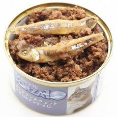 画像2: 最短賞味2021.10・フォルツァ10 猫用 メンテナンス マグロ&アンチョビ 85g缶 成猫用 シニア猫対応ウェット 一般食 FORZA10 正規品 fo11860 (2)