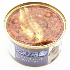 画像3: 最短賞味2021.10・フォルツァ10 猫用 メンテナンス マグロ&アンチョビ 85g缶 成猫用 シニア猫対応ウェット 一般食 FORZA10 正規品 fo11860 (3)