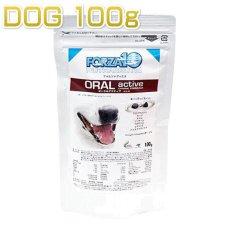 画像1: 最短賞味2021.11・フォルツァ10 犬 テイスティングパック オーラルアクティブ小粒100g 口腔ケア ドッグフードFORZA10正規品fo70045 (1)