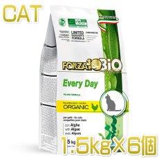 画像1: 最短賞味2021.8・フォルツァ10 猫 BiO エブリデイ ビオ チキン 1.5kg×6袋 成猫シニア猫オーガニック キャットフード正規品fo91276 (1)