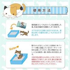 画像7: ヘルスインディケーター 200g 月に1度、愛猫の健康チェック! (7)