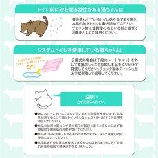画像8: ヘルスインディケーター 200g 月に1度、愛猫の健康チェック! (8)