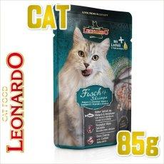 画像1: 最短賞味2022.5・レオナルド フィッシュ&シュリンプ 85gパウチ 猫用一般食 ファイネスト セレクション キャットフード ウェット LEONARDO 正規品 le56336 (1)