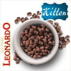 画像2: 最短賞味2020.9・レオナルド キトン 2kgドライ 幼猫 子猫用 妊娠・授乳期 キャットフード LEONARDO 正規品 le58019 (2)
