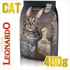 画像1: 最短賞味2020.9・レオナルド アダルト 32/16 400gドライ 運動量の少なめな成猫用 低カロリー キャットフード LEONARDO 正規品 le58101 (1)