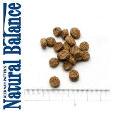 画像2: 最短賞味2021.10.28・ナチュラルバランス 猫 ホールボディヘルス 1kg ウルトラ プレミアム キャットフード正規品nbc03220 (2)