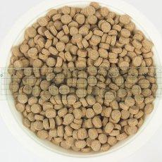 画像2: 最短賞味2022.10・ナチュラルハーベスト レジームスモール 1.1kg 成犬用ドライ肥満ケア対応療法食ドッグフード Natural Harvest 正規品 nh04393 (2)