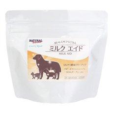 画像1: NEW 最短賞味2021.12・パウダーフード ミルクエイド 150g犬猫用ナチュラルハーベスト/カントリーロードnh09718 (1)