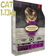 画像1: 最短賞味2021.8.28・オーブンベークド 猫 グレインフリー ダック 1.13kg 全年齢猫用キャットフード 正規品obc97750 (1)