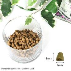 画像2: 最短賞味2021.8.28・オーブンベークド 猫 グレインフリー ダック 1.13kg 全年齢猫用キャットフード 正規品obc97750 (2)
