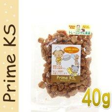 画像2: 最短賞味2021.3・プライムケイズ たいビッツ 40g 犬猫用おやつ 国産 無添加 さかい企画Prime KS pr31012 (2)