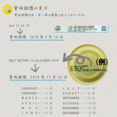 画像3: 最短賞味2023.3・シシア 猫 (ツナ&シーブリーム鯛)70g缶 scc3003成猫用ウェット キャットフードSchesir正規品 (3)