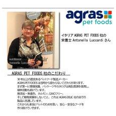 画像5: 最短賞味2021.12・シシア 猫 スープ アソートセット sccas成猫用一般食 Schesir 正規品 (5)