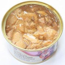 画像2: 最短賞味2021.9・ソリッドゴールド 猫用 ブレンド ツナ缶(タピオカ) 85g缶 全年齢猫対応 総合栄養食 Solid Gold 正規品 (2)