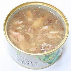 画像2: 最短賞味2022.1・ソリッドゴールド 猫用 イワシ&ツナ缶(タピオカ) 85g缶 全年齢猫対応 総合栄養食 Solid Gold 正規品 (2)