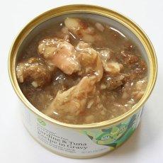 画像3: 最短賞味2022.1・ソリッドゴールド 猫用 イワシ&ツナ缶(タピオカ) 85g缶 全年齢猫対応 総合栄養食 Solid Gold 正規品 (3)
