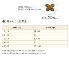 画像2: 最短賞味2021.4.9・ソリッドゴールド 猫 カッツフラッケン ラム&玄米 2kg 全年齢猫対応キャットフード Solid Gold 正規品 sgc63038 (2)