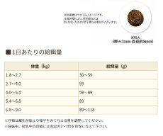 画像2: 最短賞味2020.12.20・ソリッドゴールド 猫 インディゴムーン チキン&エッグ 2kg 全年齢 グレインフリー キャットフードSolid Gold 正規品sgc63069 (2)