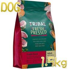 画像1: 最短賞味2022.5.12・トライバル フレッシュ ダック(スリムキブル) 1.5kg 成犬用ドライ ドッグフードTRIBAL正規品tr11953 (1)