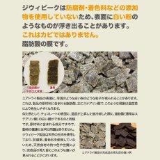画像4: 最短賞味2022.6・ジウィピーク 猫 ラム 1kg 全年齢グレインフリー キャットフードZiwiPeak正規品zi95754 (4)