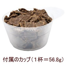 画像4: 最短賞味2023.1・ジウィピーク 猫 フリーレンジ チキン 1kg 全年齢グレインフリー キャットフードZiwiPeak正規品zi95815 (4)