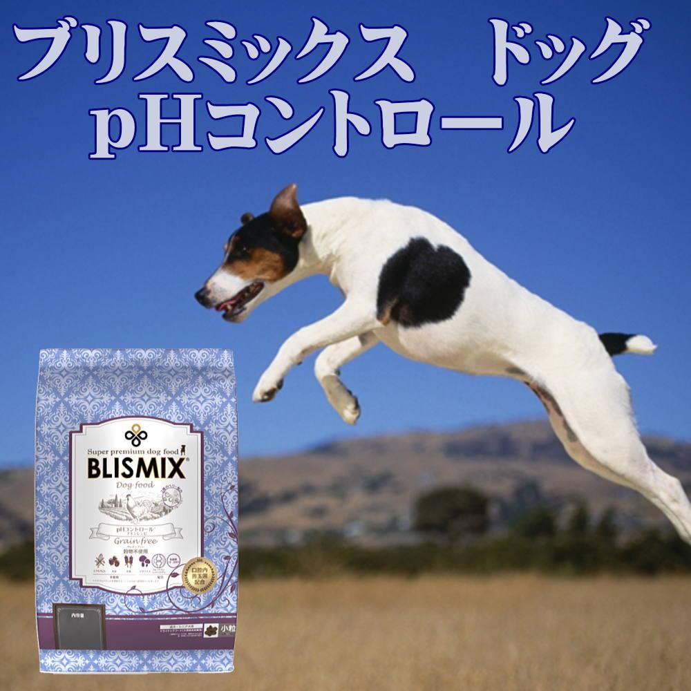 ブリスミックスph犬